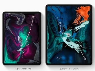 """蘋果新iPad Pro今日首銷 最高""""僅""""一萬五"""