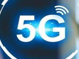 IDC:2022年5G网络基础设施支出将激增