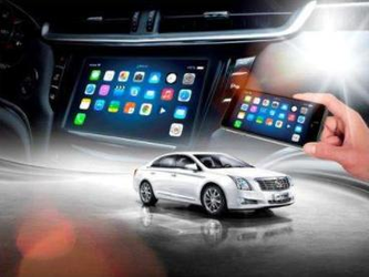 工信部发布智能车联网无线电频率规划