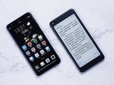 生活不止一面閱讀更輕松 海信雙屏手機A6