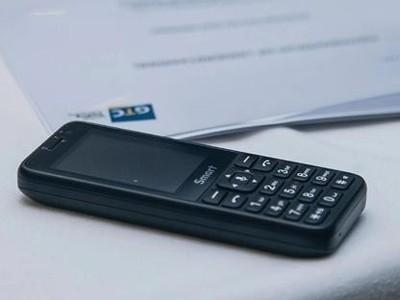 世界首款3G KaiOS系统智能功能机亮相