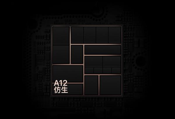 苹果A12仿生为iPhone XS Max诸多功能提供助力