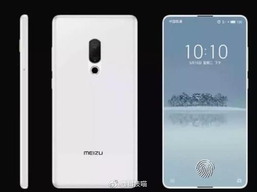 魅族16s概念设计曝光 极窄边框惊艳视觉 - 手机中国