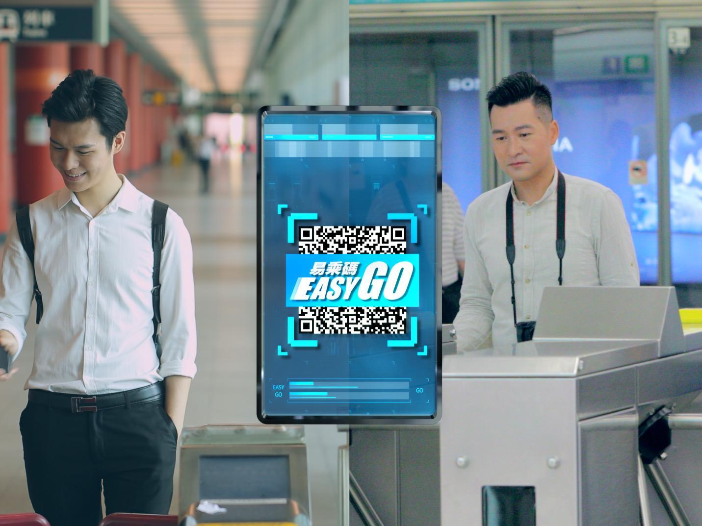香港地铁接入支付宝!扫码乘车更方便