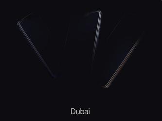 诺基亚五摄手机即将发布?12月5日迪拜见