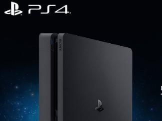 PS4发布5周年 索尼宣布不再参加E3电玩展