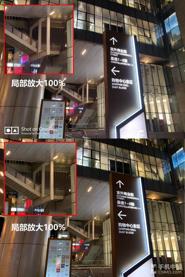 一加6T(上)iPhone XS Max(下)