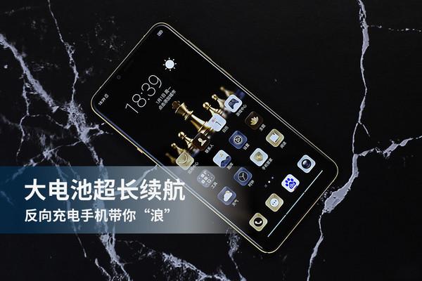 """【千亿国际手机网】-年夜电池超长续航 反向充电手机带你""""浪""""!"""