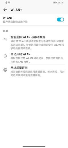 """荣耀10青春版评测 千元""""颜王""""自拍美如画"""
