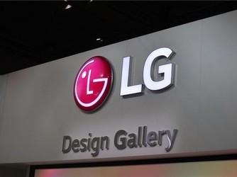 华为/联想折叠屏曝光 LG参与屏幕供应