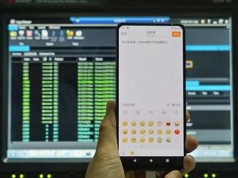小米5G将至 林斌用5G网络发出首条微博