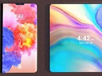 华为折叠屏手机商标曝光 或明年年中发