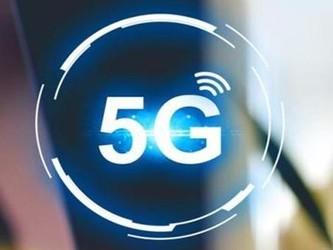 5G时代来临 SIP技术可能成为芯片转折点