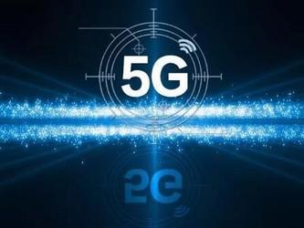 第四个运营商?工信部同意广电参与5G建设