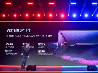 京东携努比亚红魔Mars电竞手机亮相上海