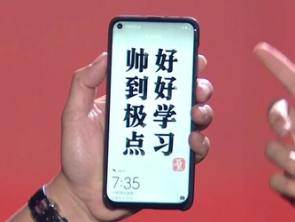 华为nova 4真机曝光 易烊千玺爱上挖孔屏
