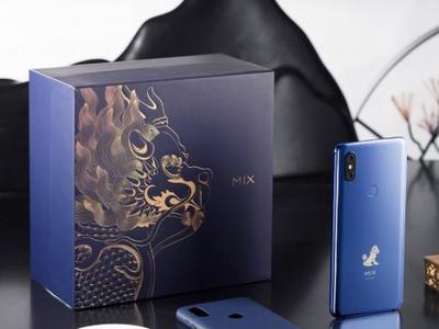 小米MIX3寶石藍版12月正式開售,3299元起!