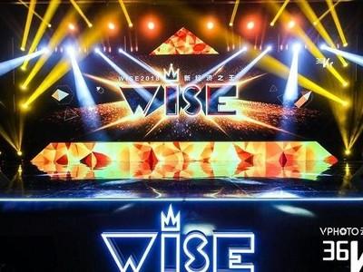 回收寶斬獲36氪WISE大會年度大獎