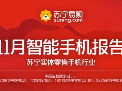 華北用華為,華南用蘋果,東北老鐵最愛vivo?