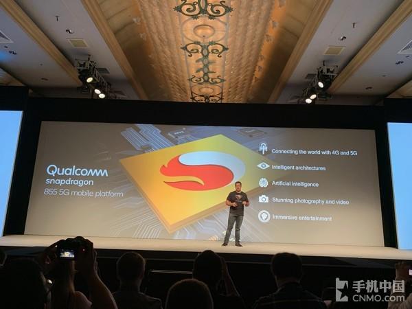 高通宣布推出首款支持5G网络的骁龙855移动平台