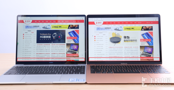 HUAWEI MateBook 13(左)Apple MacBook Air 2018款(右)