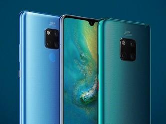 中国移动权威认证 华为手机勇夺四项大奖
