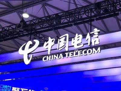中國電信在7城試點eSIM 這4款產品可享