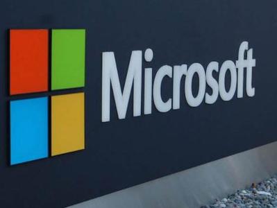 微軟全球分布式多模型數據庫服務便宜了