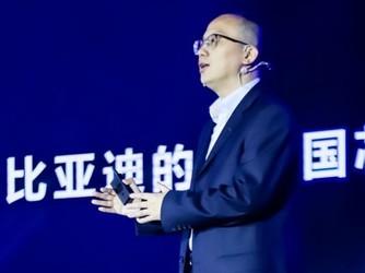 """掌控核心技术 比亚迪如何打造""""中国芯"""""""