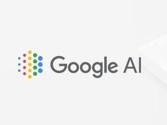 你get到了吗?2019人工智能五大趋势