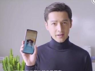胡歌上手荣耀V20 12.26他在北京等你