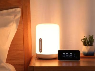 支持米家 HomeKit 米家床頭燈2驚喜開售