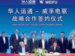 华人运通与威孚合作 实现轮毂电机量产