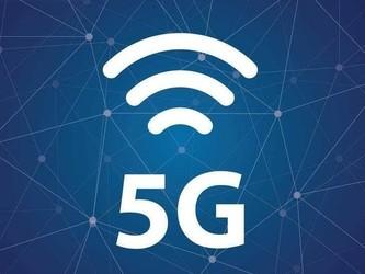 5G建设放缓 最快也要明年6月才能搞定!