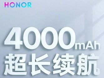 岂止麒麟980 荣耀V20还有4000mAh大电池