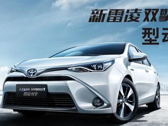 丰田与松下合作 为未来电动车做准备