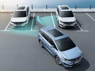 吉利嘉际安全配置公布 实现L2级智能驾驶