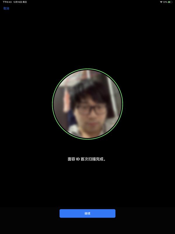 全新iPad Pro Face ID体验