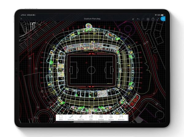 使用全新iPad Pro绘图