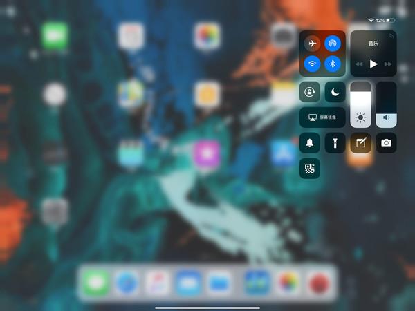 全新iPad Pro控制中心