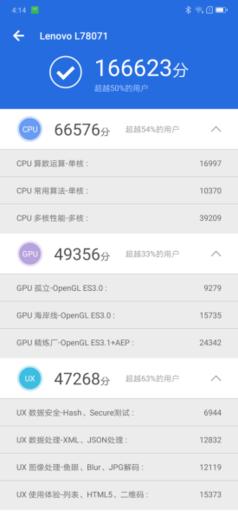 联想Z5s评测:超高性价比的千元游戏神器