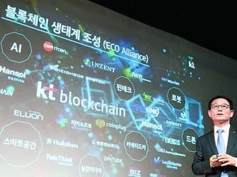 韩国电信公司推出5G服务 10G收费43美元