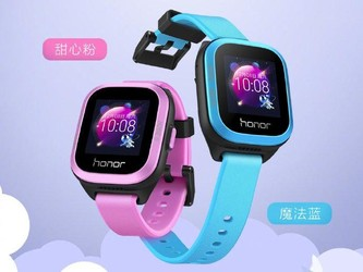 荣耀小K2儿童手表发布 七重定位更安全!