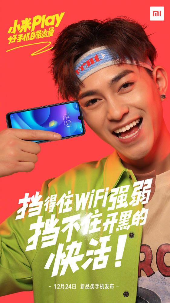 小米play是小米第一款水滴屏手机,比以往的刘海屏小米手机屏占比更高.
