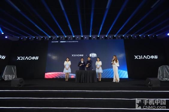 小乔体育与日本富士微电机公司签署战略合作