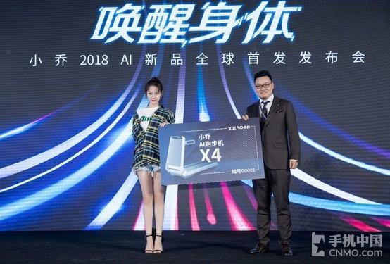 小乔创始人CEO潘忠剑与小乔品牌形象代言人迪丽热巴