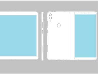 砥砺前行 中兴全新折叠屏手机专利曝光