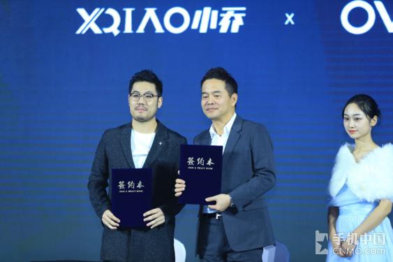 小乔体育与韩国OVICX Korea co., ltd.公司签署战略合作
