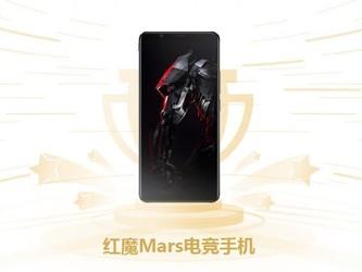 2018 CNMO年度游戏手机:红魔Mars