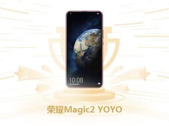 2018年度人工智能全能旗舰:荣耀Magic2
